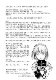 2010-11-01_02.jpg