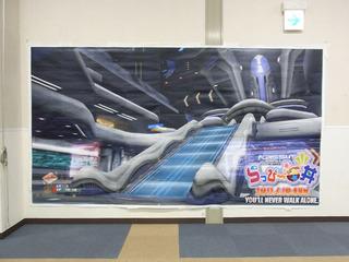 コロニーの巨大壁画